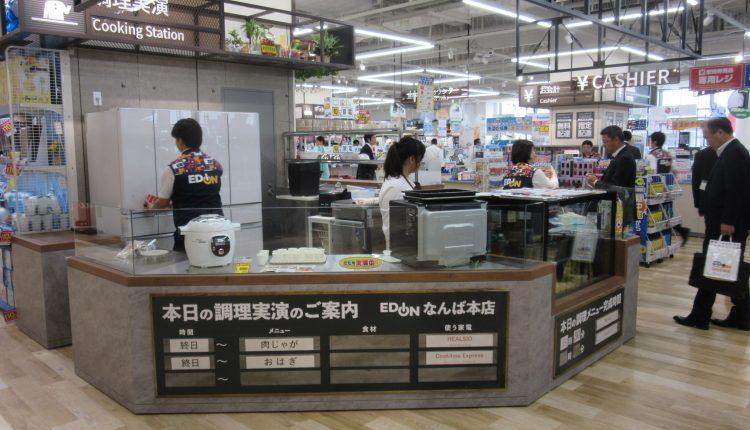 調理実演コーナー。この背面にはコーヒーの試飲ができるOmotenashi Coffeeコーナーを併設