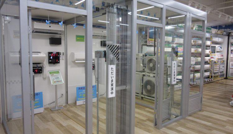 エアコン売り場には、空調実演コーナーを併設。実機からの風やタイプ比較ができる