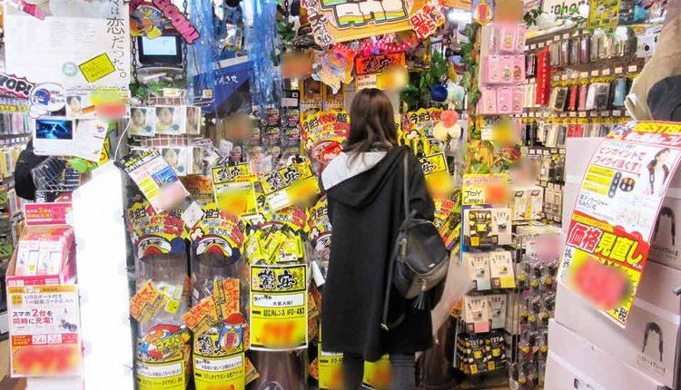 Mega-Don-Quijote-Shibuya-Main-Store_03