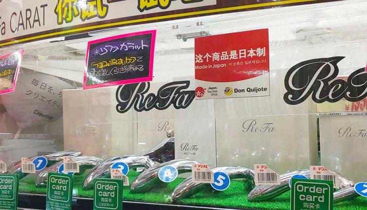 Mega-Don-Quijote-Shibuya-Main-Store_08