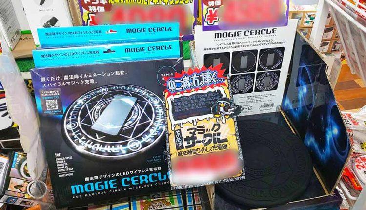 Mega-Don-Quijote-Shibuya-Main-Store_09
