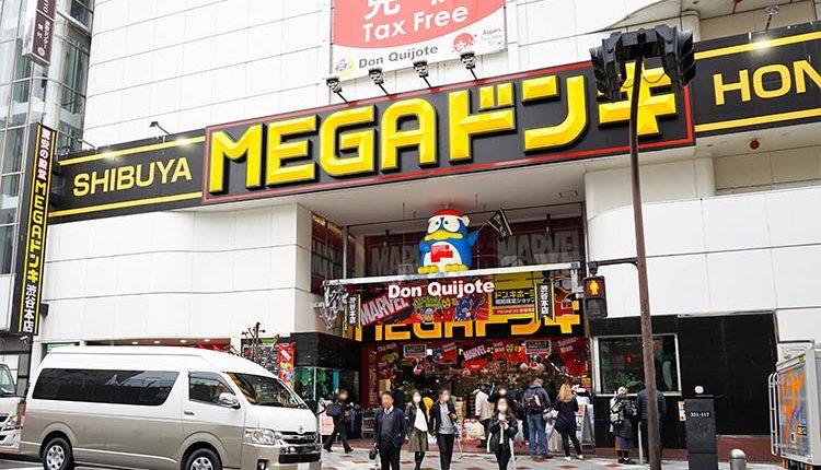 Mega-Don-Quijote-Shibuya-Main-Store_top