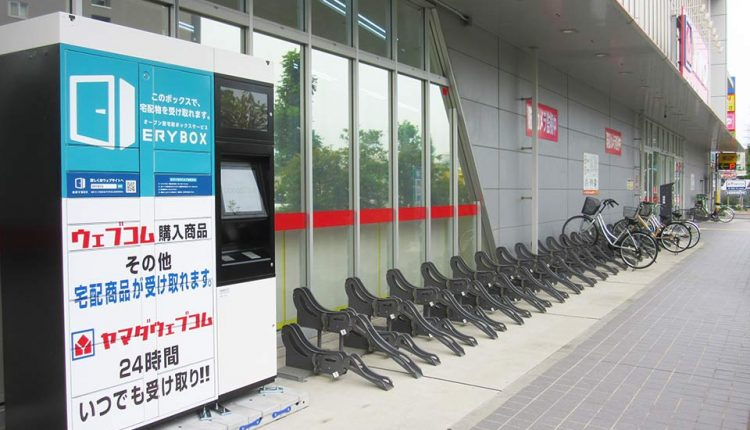Yamada-Denki-tests-the-delivery-box-for-24-hours_02