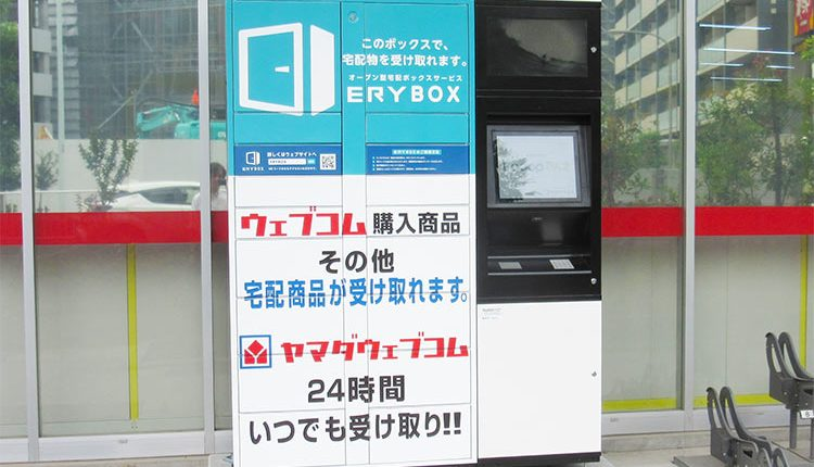 Yamada-Denki-tests-the-delivery-box-for-24-hours_top