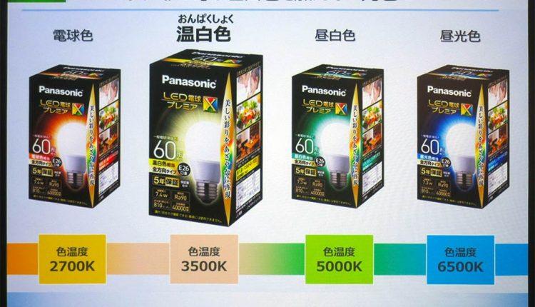 Panasonic-LED-Bulb_08