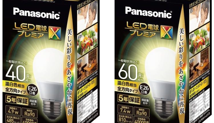 Panasonic-LED-Bulb_TOP