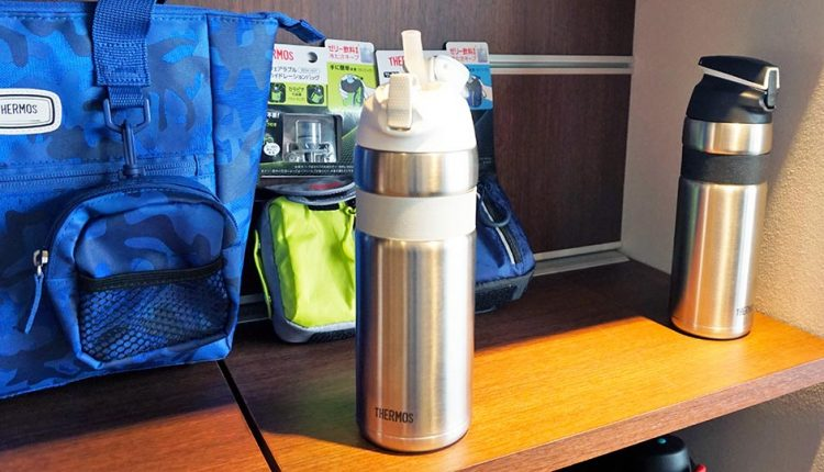 Thermos-New-Fall-Winter-2019-Products_05
