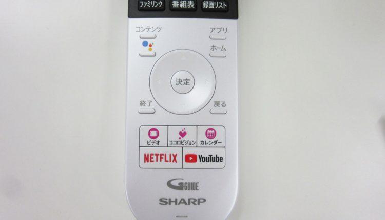 COCORO VIDEOやCOCORO VISION、カレンダーはダイレクトボタンで即アクセスが可能