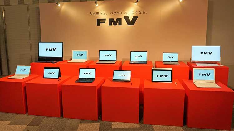 fujitsu_fmv_001