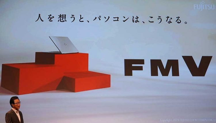 fujitsu_fmv_002