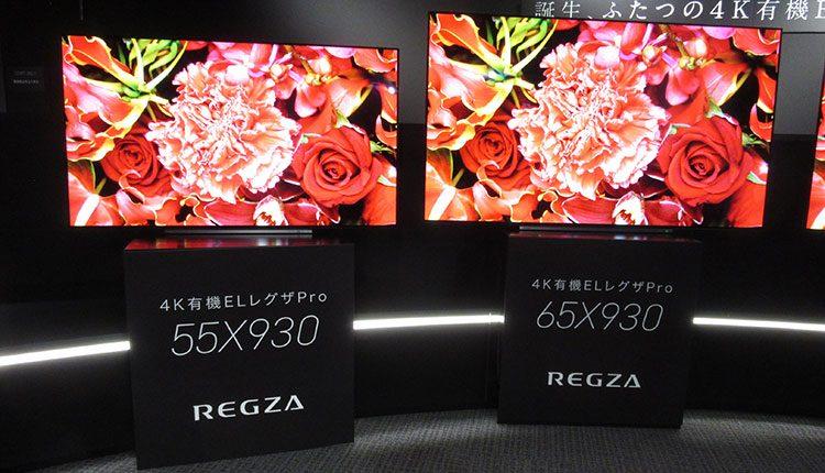 regza_1-750×430
