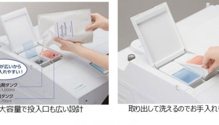 トレンドの洗剤自動投入に対応。投入口の面積と投入ケースの容量は業界最大を誇る