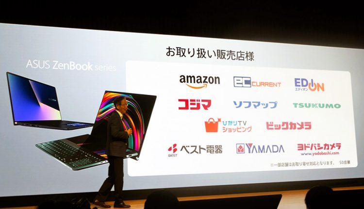 ASUS–new-laptop-and-SIM-free-smartphones_05