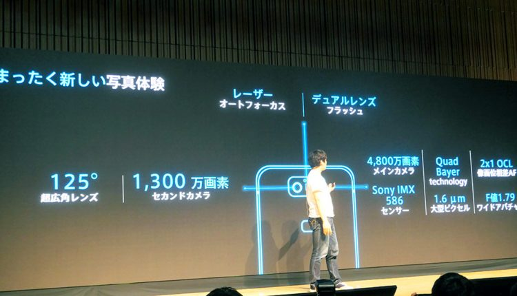 ASUS–new-laptop-and-SIM-free-smartphones_06