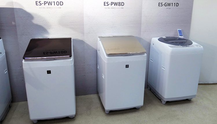 Sharp-launches-vertical-wash-dryer-with-AIoT_01