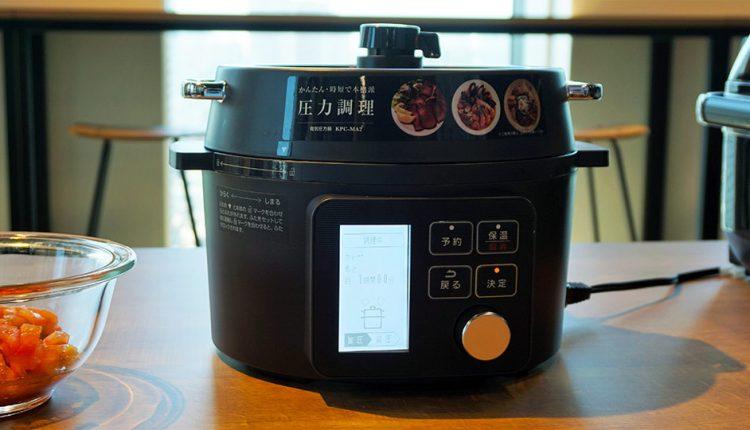irisohyama-latest-cooking-appliances_05