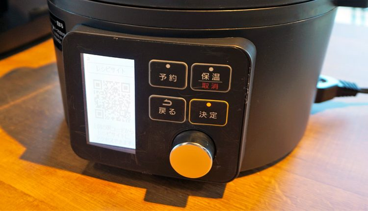 irisohyama-latest-cooking-appliances_07