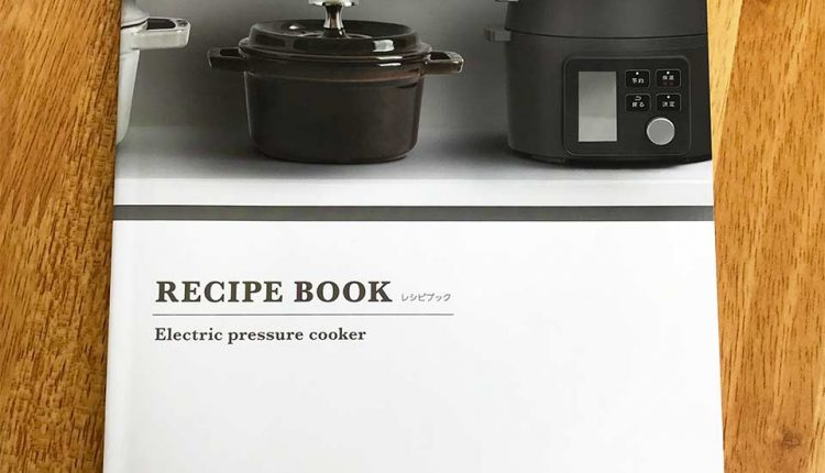 irisohyama-latest-cooking-appliances_09