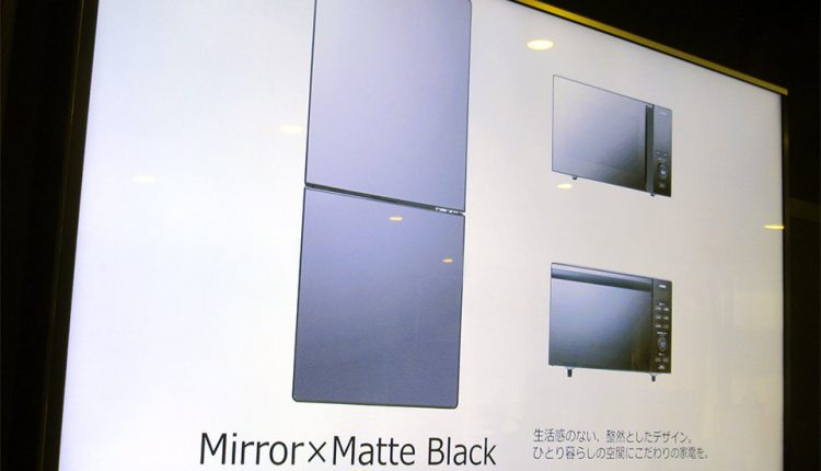 twinbird-announces-Mirror-Design-series_06