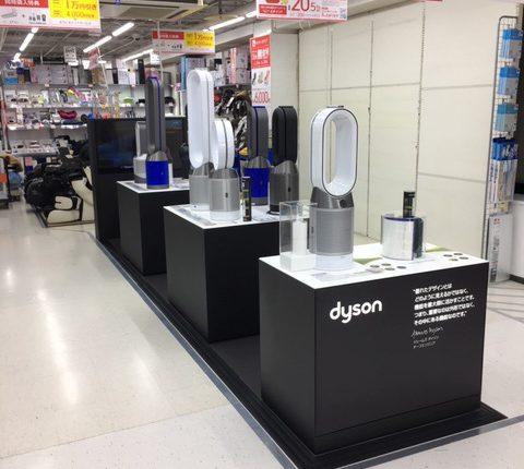 012_dyson_award2