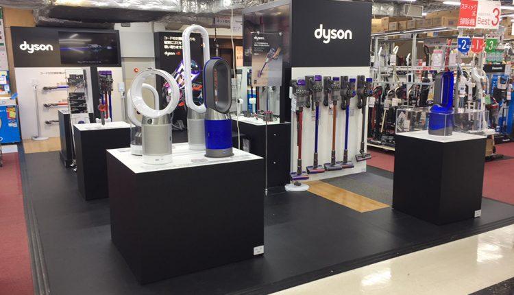 013_dyson_award2