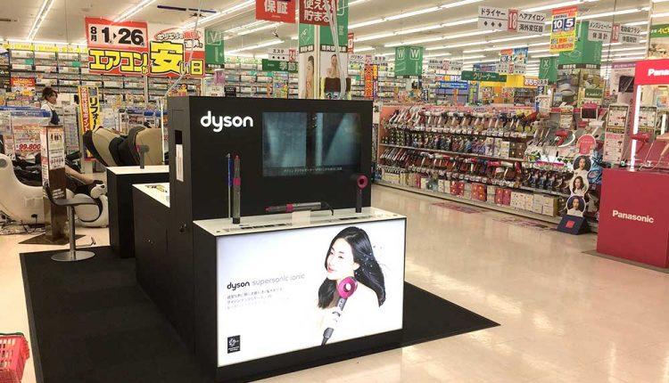 016_dyson_award2