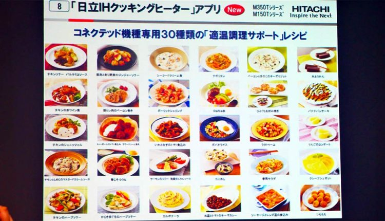 Hitachi-IH-cooking-heater_06