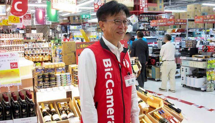 biccamera-Ito-Yokado-Tama-Plaza-store-opened_01