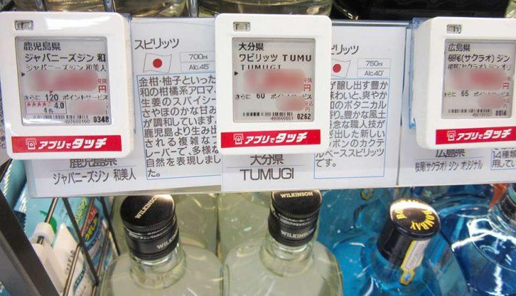 biccamera-Ito-Yokado-Tama-Plaza-store-opened_05