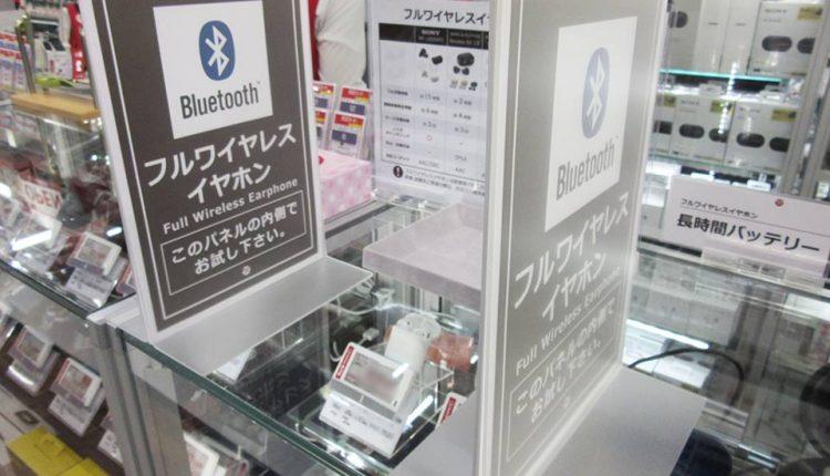 biccamera-Ito-Yokado-Tama-Plaza-store-opened_13