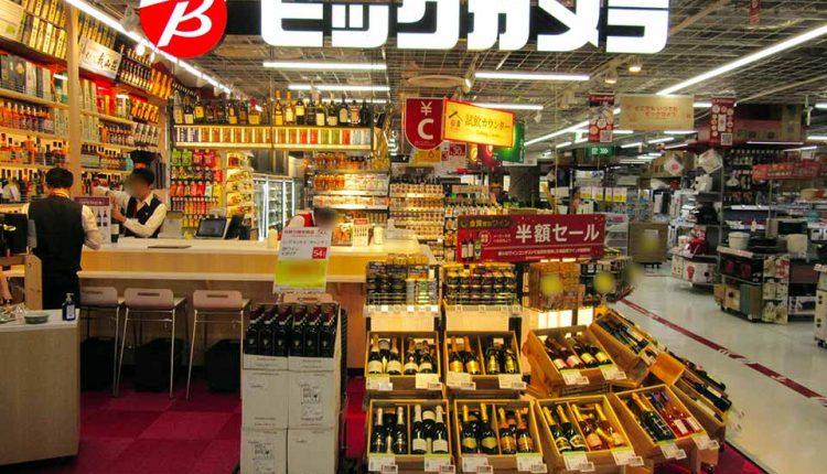 biccamera-Ito-Yokado-Tama-Plaza-store-opened_14