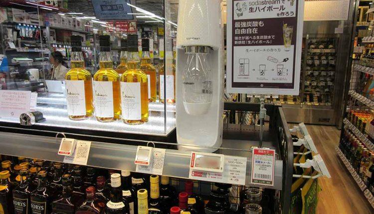 biccamera-Ito-Yokado-Tama-Plaza-store-opened_15