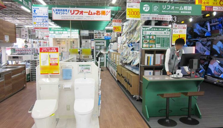 biccamera-Ito-Yokado-Tama-Plaza-store-opened_18