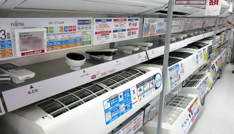 biccamera-Ito-Yokado-Tama-Plaza-store-opened_20