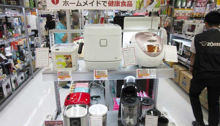 biccamera-Ito-Yokado-Tama-Plaza-store-opened_25