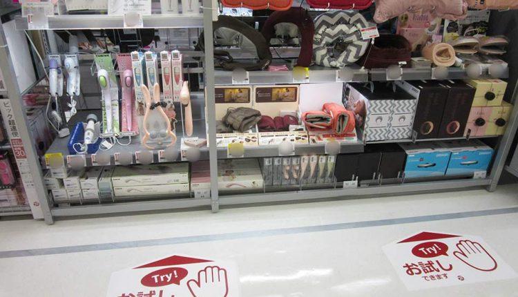 biccamera-Ito-Yokado-Tama-Plaza-store-opened_27