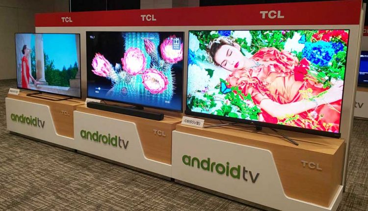 tcl001