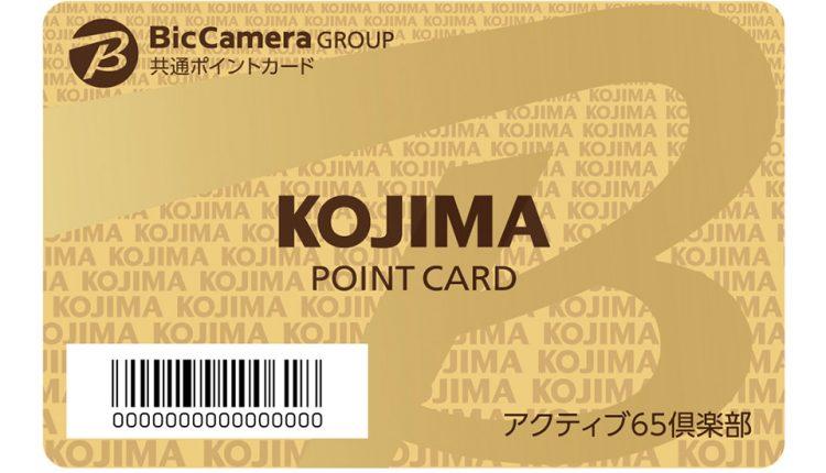 """Kojima-""""Active-65-Club""""_01"""
