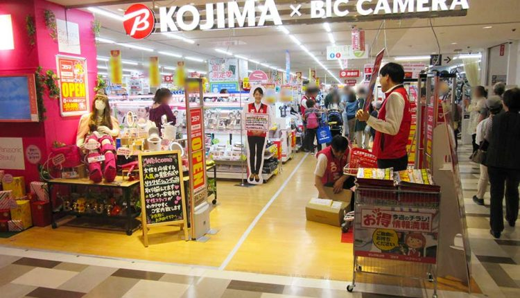 BicCamera-Kojima-FY8-19-Financial-Results_07