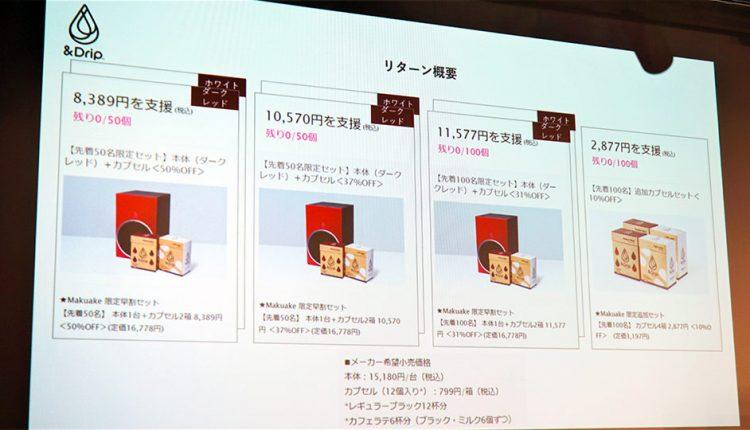 Coca-Cola-Japan-challenges-the-coffee-maker-market_09