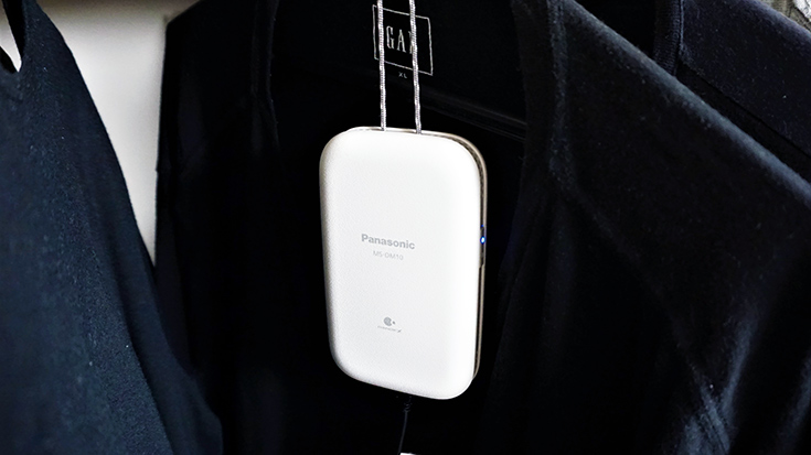 Panasonic-compact-electric-deodorizer_top