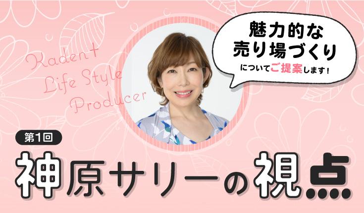 sally_rensai_top_pink