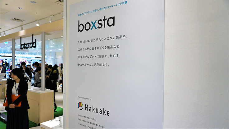 Pop-up-store-boxsta-opens_top