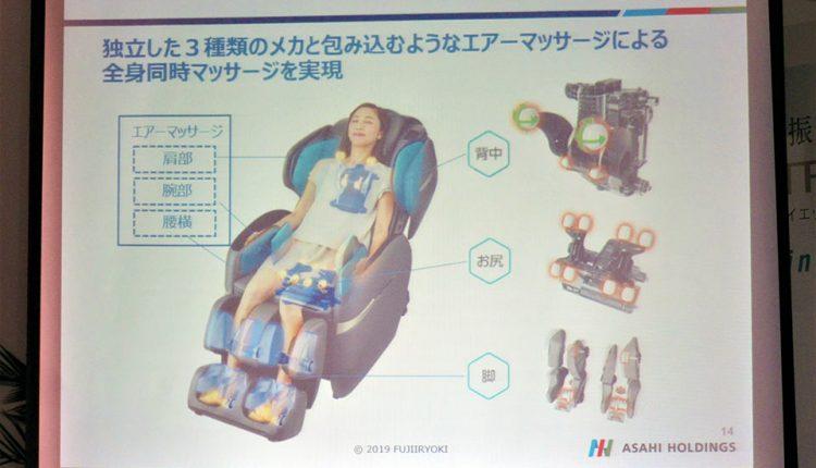 fujiiryoki-massage-chair_05