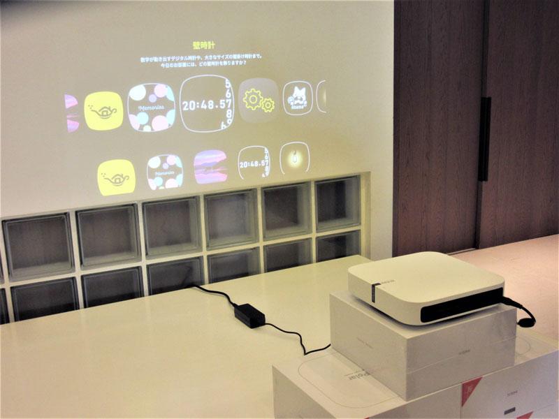 据え置き型プロジェクターの「Z6 Polar Meets popIn Aladdin」は先行販売の限定数が完売となった