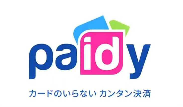 Paidy_payment-fraud_top