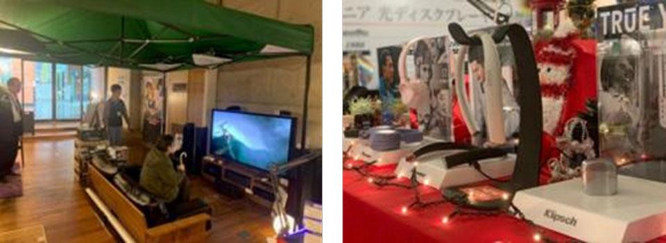 住宅用サウンドシステムの体験会(左)とネックスピーカーの先行展示例(右)
