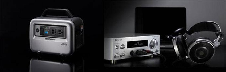ホンダのノイズを低減したオーディオ機器用蓄電池(左)とパイオニアのフラグシップヘッドホン(右)を組み合わせた試聴体験を実施