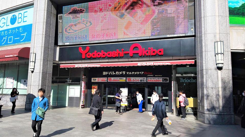 4月14日(火)、営業一時休業となったヨドバシカメラ マルチメディアAkibaの店頭。買い物に来たお客に従業員が事情を説明している