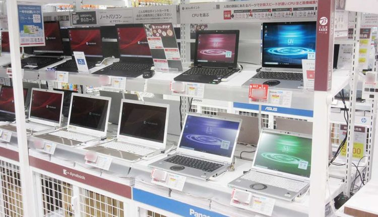 Evaluation-of-home-electronics-mass-retailers_01